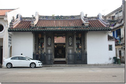 Maison chinoise
